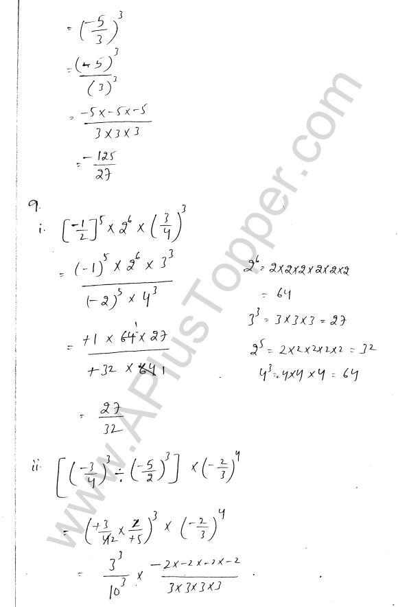 ml-aggarwal-icse-solutions-for-class-7-maths-chapter-4-exponents-and-powers-17