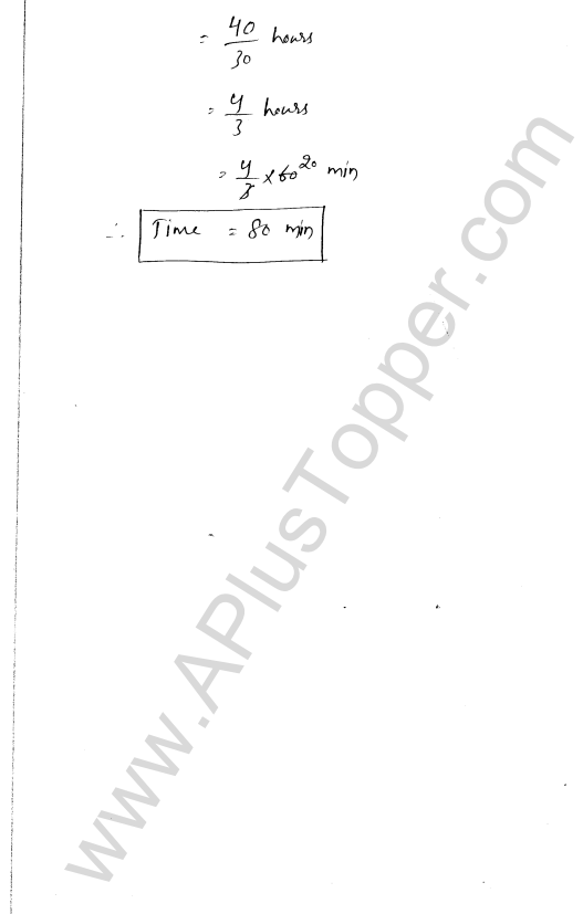 ml-aggarwal-icse-solutions-for-class-7-maths-chapter-6-ratio-and-proportion-31