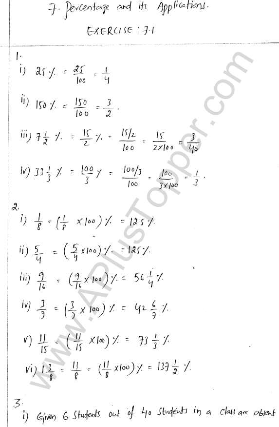 ml-aggarwal-icse-solutions-for-class-7-maths-chapter-7-percentage-and-its-applications-1
