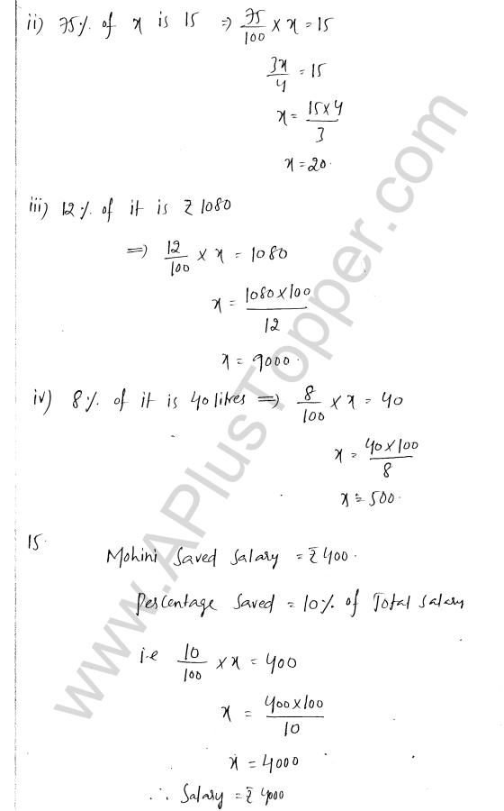 ml-aggarwal-icse-solutions-for-class-7-maths-chapter-7-percentage-and-its-applications-14