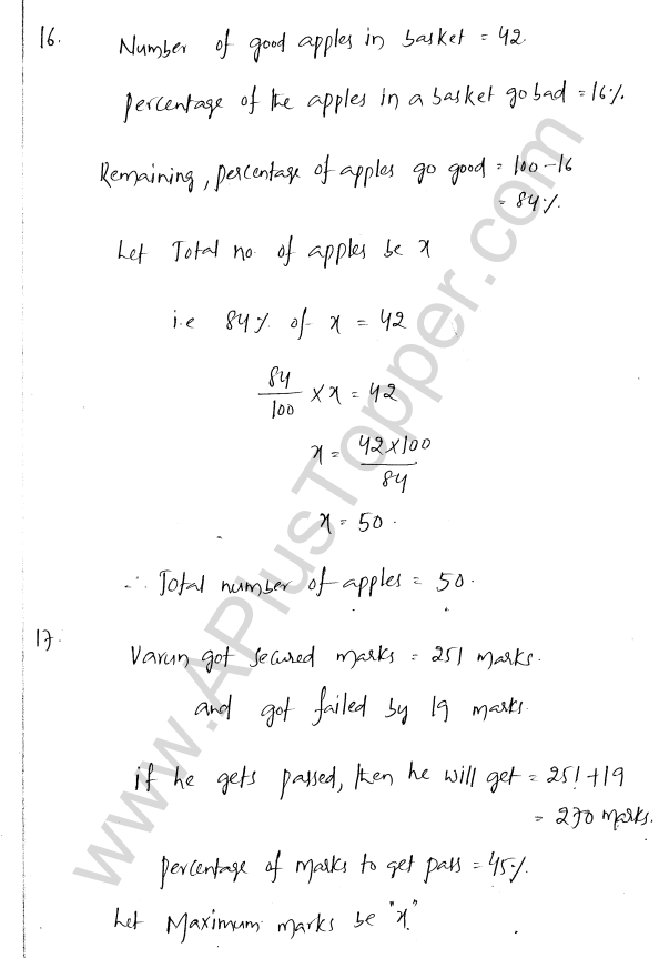 ml-aggarwal-icse-solutions-for-class-7-maths-chapter-7-percentage-and-its-applications-15