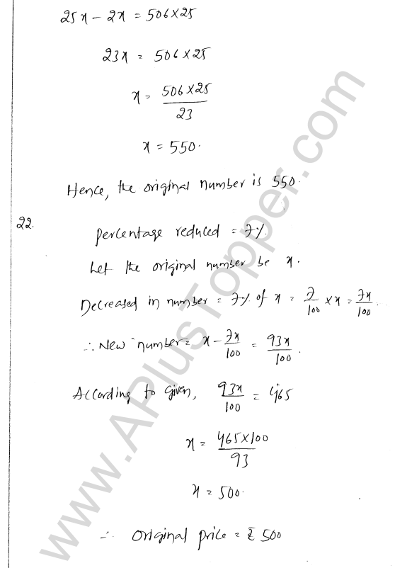 ml-aggarwal-icse-solutions-for-class-7-maths-chapter-7-percentage-and-its-applications-19