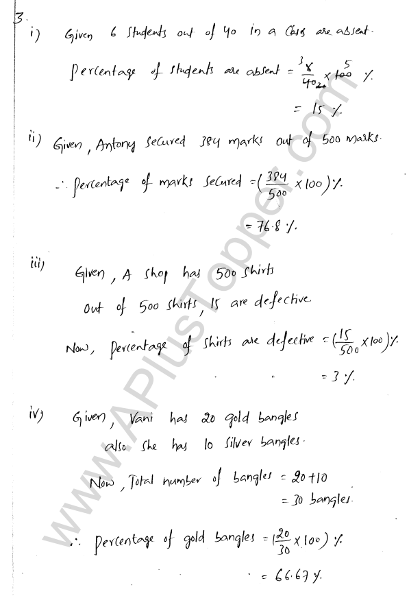 ml-aggarwal-icse-solutions-for-class-7-maths-chapter-7-percentage-and-its-applications-2