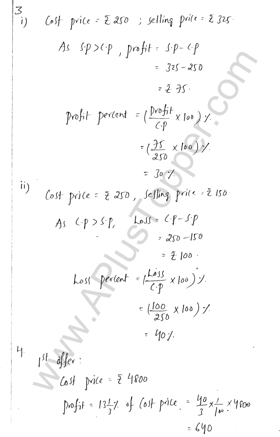 ml-aggarwal-icse-solutions-for-class-7-maths-chapter-7-percentage-and-its-applications-21