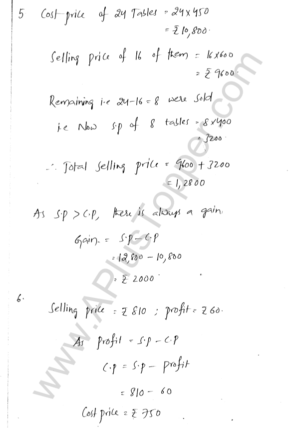 ml-aggarwal-icse-solutions-for-class-7-maths-chapter-7-percentage-and-its-applications-23