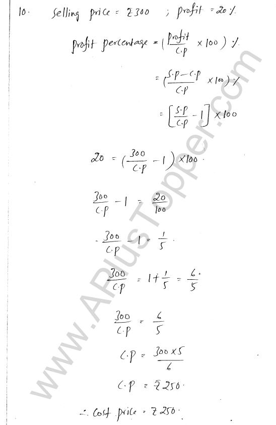 ml-aggarwal-icse-solutions-for-class-7-maths-chapter-7-percentage-and-its-applications-26