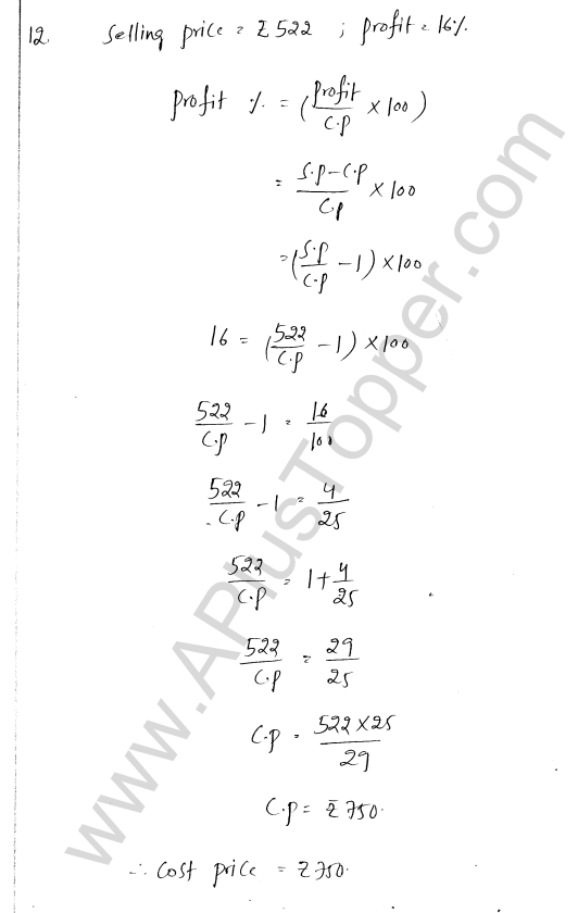 ml-aggarwal-icse-solutions-for-class-7-maths-chapter-7-percentage-and-its-applications-28