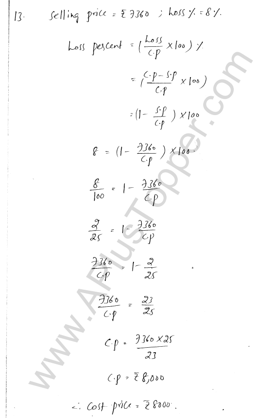 ml-aggarwal-icse-solutions-for-class-7-maths-chapter-7-percentage-and-its-applications-29