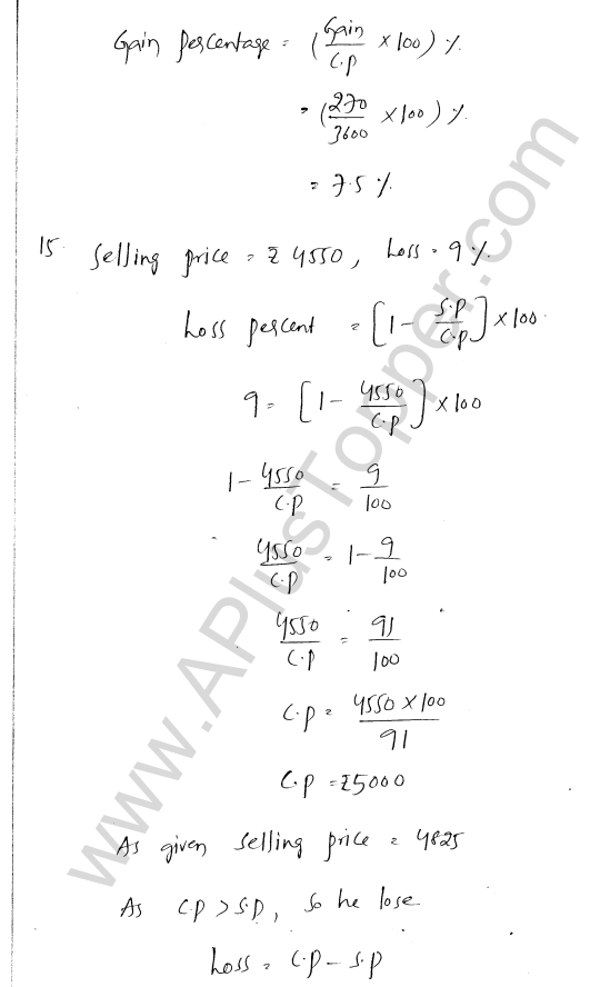 ml-aggarwal-icse-solutions-for-class-7-maths-chapter-7-percentage-and-its-applications-31