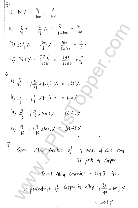ml-aggarwal-icse-solutions-for-class-7-maths-chapter-7-percentage-and-its-applications-4