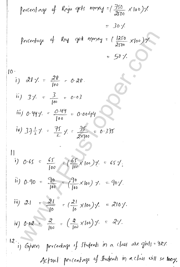 ml-aggarwal-icse-solutions-for-class-7-maths-chapter-7-percentage-and-its-applications-6