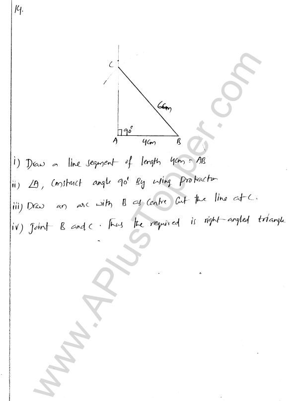 ml-aggarwal-icse-solutions-for-class-7-maths-chapter-13-practical-geometry-10
