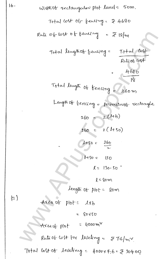 ml-aggarwal-icse-solutions-for-class-7-maths-chapter-16-perimeter-and-area-12