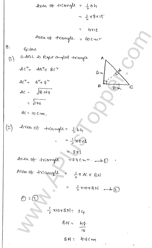 ml-aggarwal-icse-solutions-for-class-7-maths-chapter-16-perimeter-and-area-17