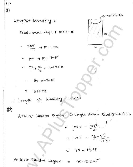 ml-aggarwal-icse-solutions-for-class-7-maths-chapter-16-perimeter-and-area-33