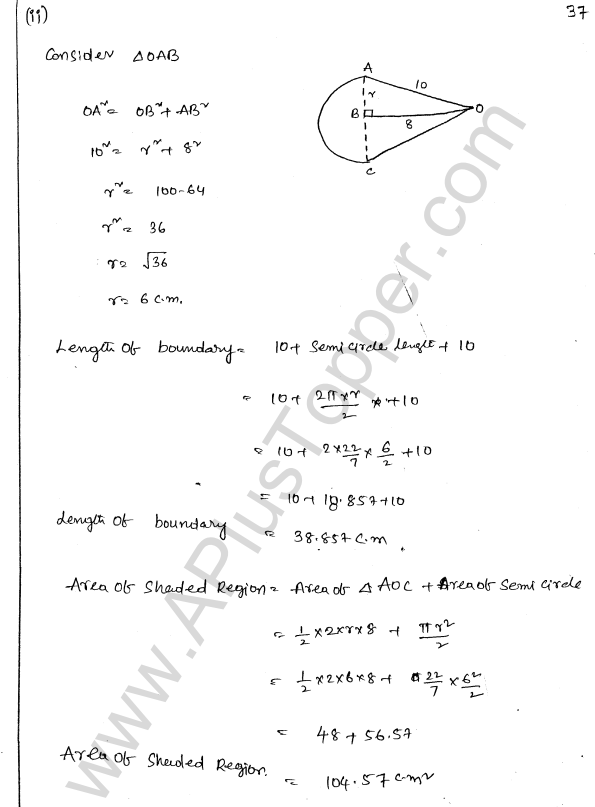 ml-aggarwal-icse-solutions-for-class-7-maths-chapter-16-perimeter-and-area-36