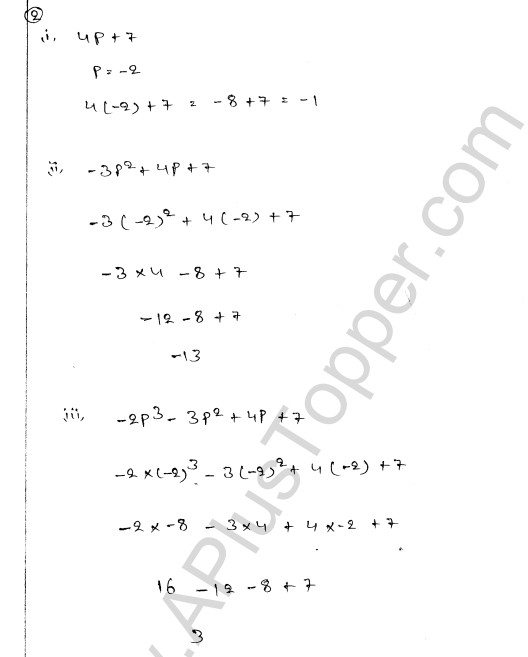 ml-aggarwal-icse-solutions-for-class-7-maths-chapter-8-algebraic-expressions-18