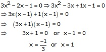 RS Aggarwal Solutions Class 10 Chapter 10 Quadratic Equations 10A 14.1