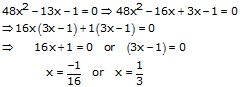 RS Aggarwal Solutions Class 10 Chapter 10 Quadratic Equations 10A 16.1