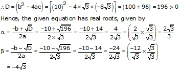 RS Aggarwal Solutions Class 10 Chapter 10 Quadratic Equations 10B 21.2