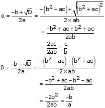 RS Aggarwal Solutions Class 10 Chapter 10 Quadratic Equations 10B 26.3