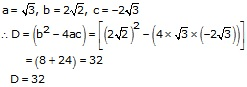 RS Aggarwal Solutions Class 10 Chapter 10 Quadratic Equations 10B 4.2