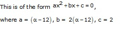 RS Aggarwal Solutions Class 10 Chapter 10 Quadratic Equations 10C 12.2
