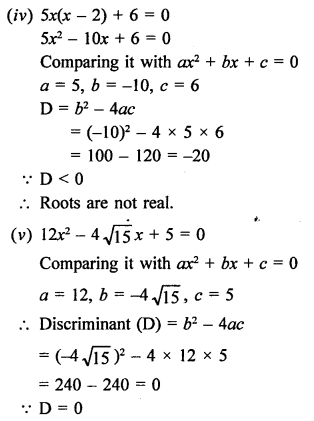 RS Aggarwal Solutions Class 10 Chapter 10 Quadratic Equations 10D 1.2