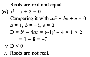 RS Aggarwal Solutions Class 10 Chapter 10 Quadratic Equations 10D 1.3