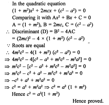 RS Aggarwal Solutions Class 10 Chapter 10 Quadratic Equations 10D 14.1