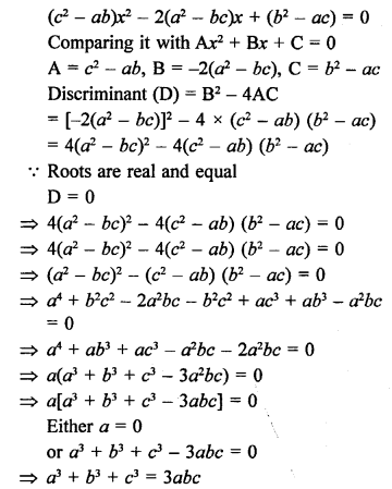 RS Aggarwal Solutions Class 10 Chapter 10 Quadratic Equations 10D 15.1