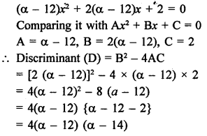 RS Aggarwal Solutions Class 10 Chapter 10 Quadratic Equations 10D 17.1
