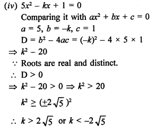 RS Aggarwal Solutions Class 10 Chapter 10 Quadratic Equations 10D 19.3
