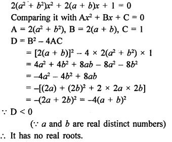 RS Aggarwal Solutions Class 10 Chapter 10 Quadratic Equations 10D 2.1