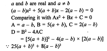 RS Aggarwal Solutions Class 10 Chapter 10 Quadratic Equations 10D 20.1
