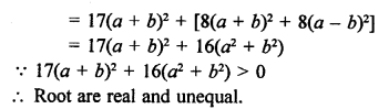 RS Aggarwal Solutions Class 10 Chapter 10 Quadratic Equations 10D 20.2