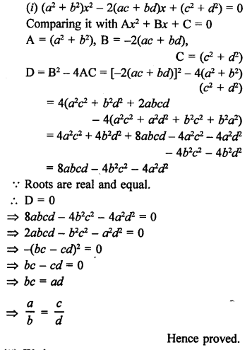 RS Aggarwal Solutions Class 10 Chapter 10 Quadratic Equations 10D 21.1