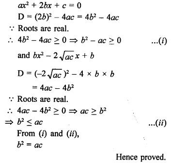 RS Aggarwal Solutions Class 10 Chapter 10 Quadratic Equations 10D 22.2