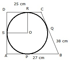 RS Aggarwal Solutions Class 10 Chapter 12 Circles 9.1