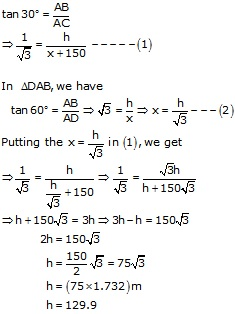 RS Aggarwal Solutions Class 10 Chapter 14 Height and Distance 14 13.2