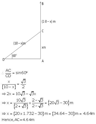 RS Aggarwal Solutions Class 10 Chapter 14 Height and Distance 14 4.1