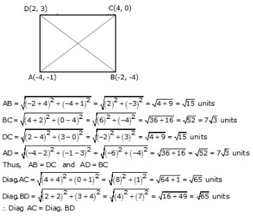 RS Aggarwal Solutions Class 10 Chapter 16 Co-ordinate Geometry 16a 20.3