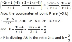 RS Aggarwal Solutions Class 10 Chapter 16 Co-ordinate Geometry 16b 16.2