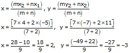RS Aggarwal Solutions Class 10 Chapter 16 Co-ordinate Geometry 16b 2.2