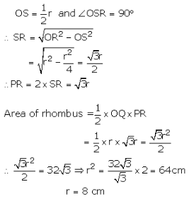 RS Aggarwal Solutions Class 10 Chapter 18 Areas of Circle, Sector and Segment 9a 20.2