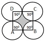 RS Aggarwal Solutions Class 10 Chapter 18 Areas of Circle, Sector and Segment 9a 32.1