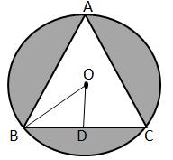 RS Aggarwal Solutions Class 10 Chapter 18 Areas of Circle, Sector and Segment 9a 57.1