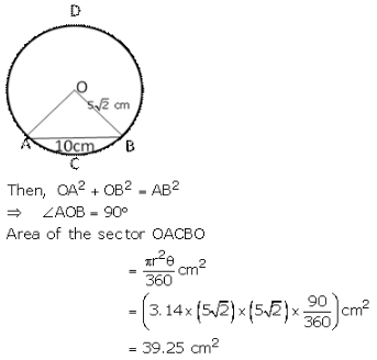 RS Aggarwal Solutions Class 10 Chapter 18 Areas of Circle, Sector and Segment 9a 72.1