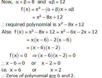 RS Aggarwal Solutions Class 10 Chapter 2 Polynomials 2a 12.1