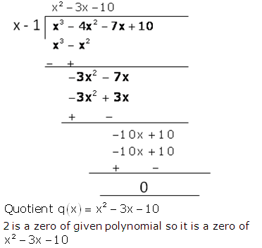 RS Aggarwal Solutions Class 10 Chapter 2 Polynomials 2b 12.2